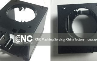 CNC prototype China